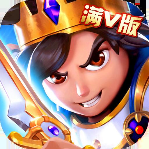 疯神之战:骑士传说星耀版