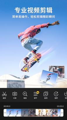 乐秀视频编辑器 V9.1.12cn