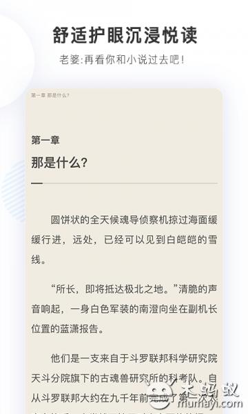 瀹滄悳灏忚 V4.1.0