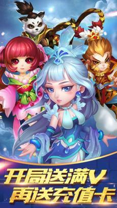 逍遙仙語星耀版 V1.0.0