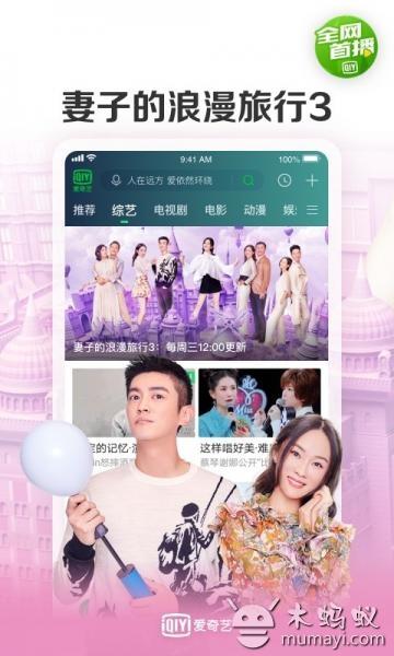 愛奇藝 V10.11.5