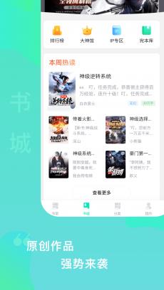 爱青果 V1.3.5