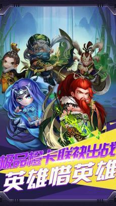 幻世战国 V2.0