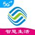 河南移动智慧生活 V6.3.8