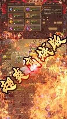 青龙偃月刀(送GM4) V1.0.4