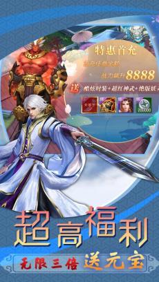 魔劍俠緣(送V10) V1.0.4