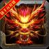 龙族霸业(送千元充值) V1.0.0