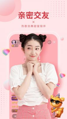 95美女秀 V10.11.9