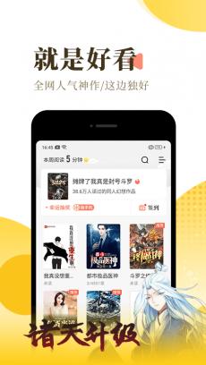 宜搜小说 V4.17.0