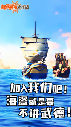 海底寻宝大作战 V1.3