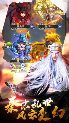秦时明月(官方同名手游) V6.8.3