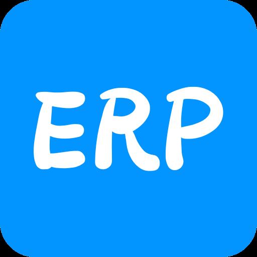 智慧ERP软件