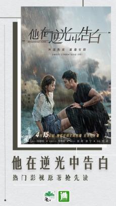 晋江小说阅读 V5.5.3
