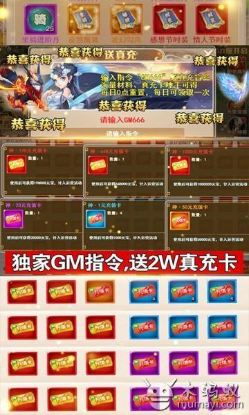 水浒豪侠(送真充GM指令) V1.0.0