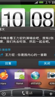 乐信 V1.0.2