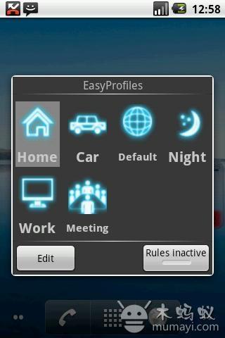 便捷情景模式 EasyProfiles(Pro) V
