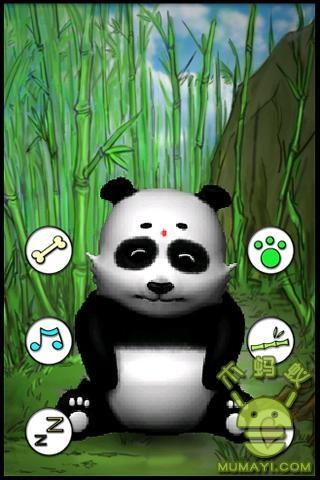 熊猫吃竹子卡通图片