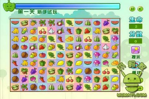 水果蔬菜连连看2v1.0_益智休闲