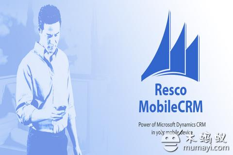 客户关系管理 Mobile CRM V10.0.3