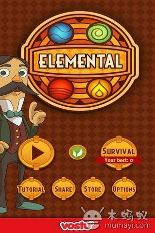 四大元素 Elemental V1.3.6