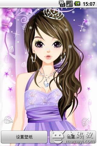 炫彩动态美女美女V1.6曲靖壁纸图片