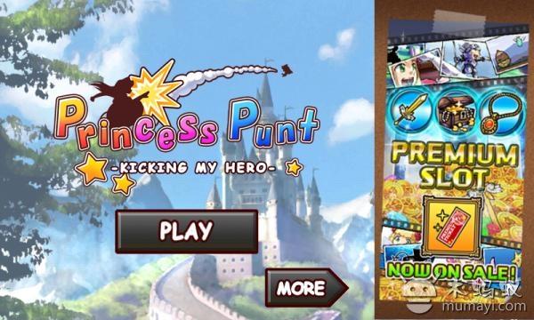 公主蓬特 Princess Punt THD V1.1.6
