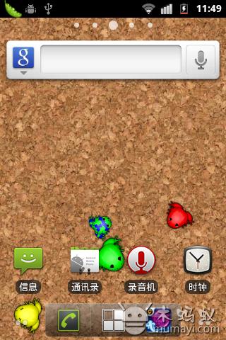 掌上青蛙动态壁纸 V1.2 手机壁纸