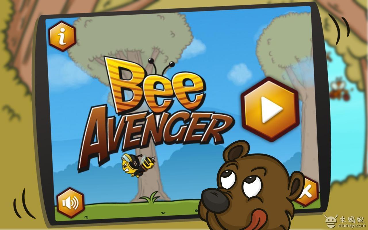 蜜蜂复仇 Bee Avenger HD V2.2.3