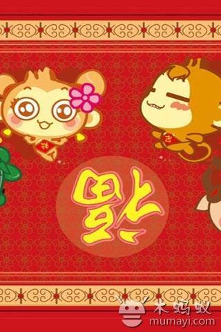 龙年可爱卡通贺新年动态壁纸v1.0.1