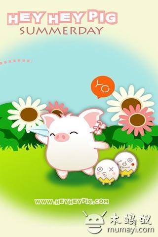 可爱猪猪动态壁纸 pig
