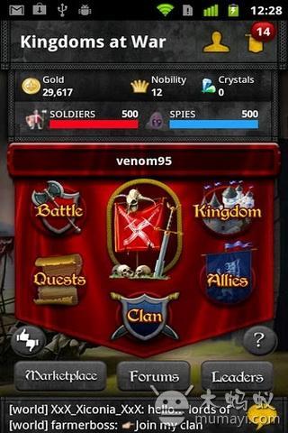 戰爭王國 Kingdoms at War V3.11