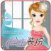 公主装扮-我的公主装2 Princess MakeUp V1.3.92
