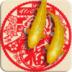水墨锦锂HD春节版动态壁纸 V1.2