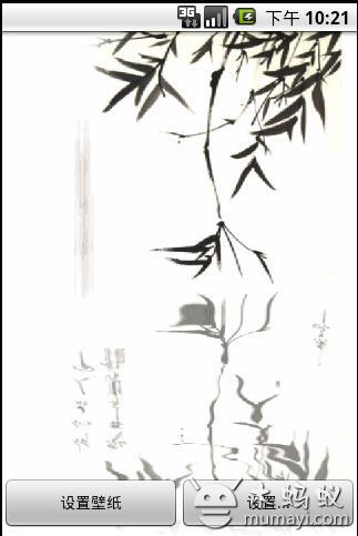 古诗词手绘竹子