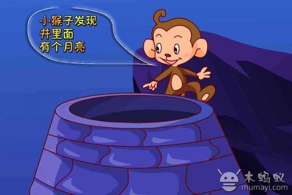 黑 猴子 漫画 图片 黑 猴子 棒球 游戏 2 8 9 跳跳 球 1 ...