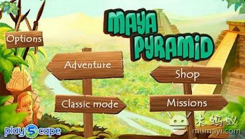 玛雅金字塔 Maya Pyramid V1.1.7