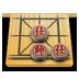 中国象棋 V3.2.7