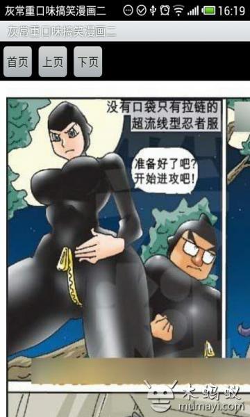 纯肉np高辣文小说