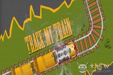 軌道火車 Track My Train V1.6.1