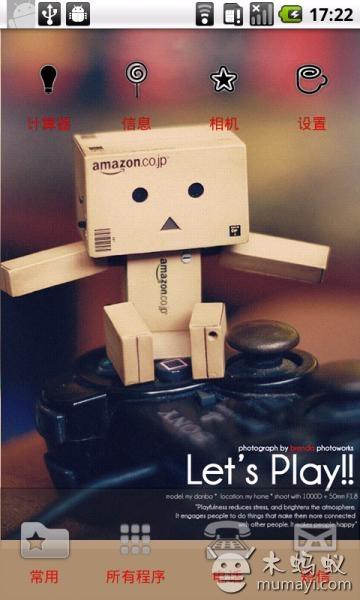 yoo主题-纸盒小人danbo下载