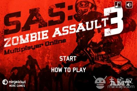 僵尸突击3 SAS: Zombie Assault 3 V3.00