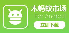 乐虎app手机版电子市场