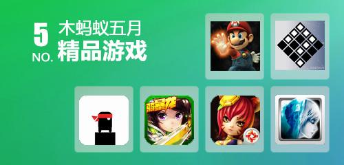 万博体育manbetx官网五月精品游戏推荐