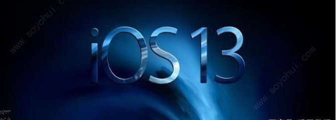 iOS13 Beta8值得升级吗 iOS13 Beta8更新内容介绍