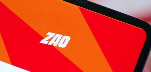 zao怎么增加使用次数 zao提升使用次数方法