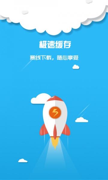 影视app启动图素材