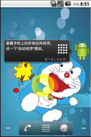 机器猫动态壁纸android版无论称呼他为叮当;还是机器猫;或者多啦a梦