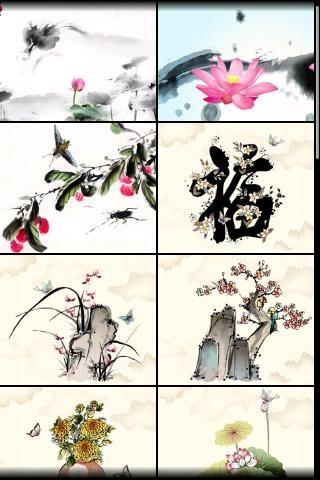 唯美中国风壁纸 v1.