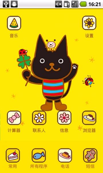 yoo主题-可爱小黑猫下载_yoo主题-可爱小黑猫手机版