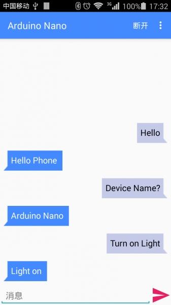 安卓串口开发的步骤
